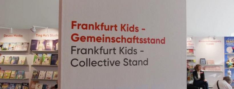 Frankfurt Buchmesse Kids Area
